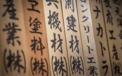 5 spécialités japonaises à goûter à tout prix