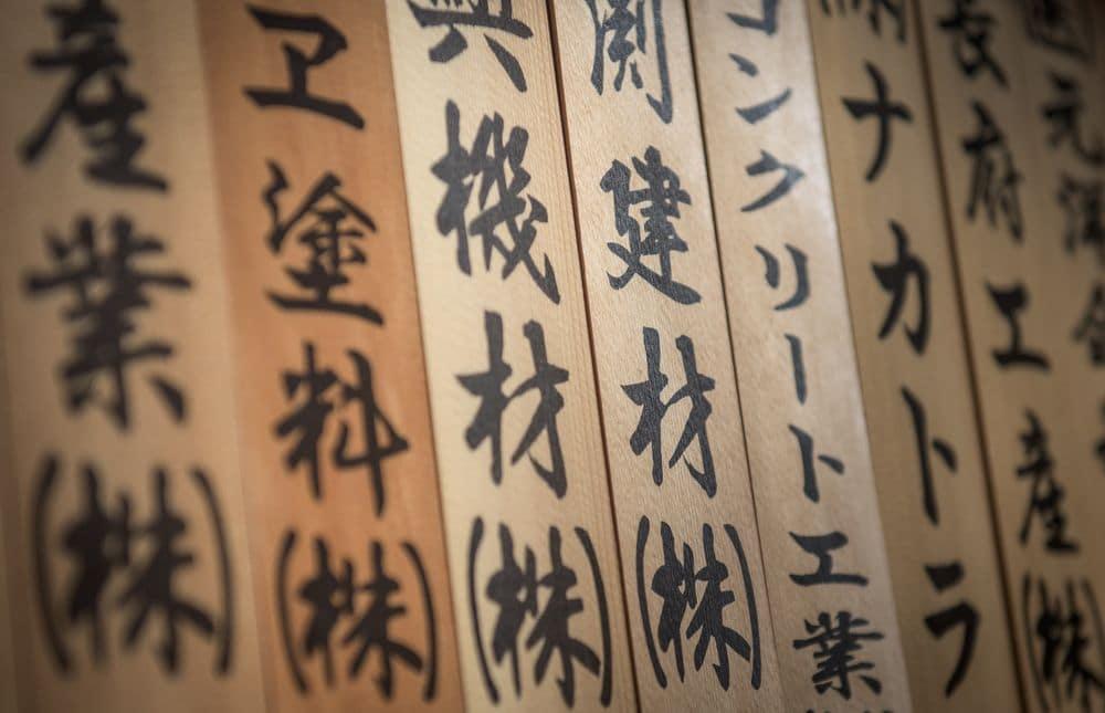 095_A030517_Osaka-Osaka©StudioPONANT-L.Turci-__img1000x645